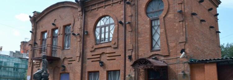 Посольство Казахстана в Омске