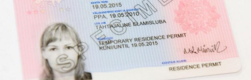 Вид на жительство в Эстонии для россиян