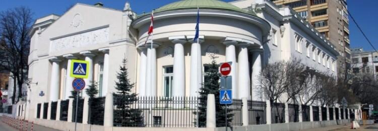 Консульство Австрии в Москве
