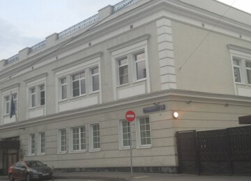 Консульство Люксембурга в Москве