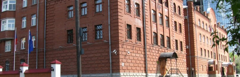 Консульство Украины в Екатеринбурге