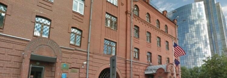 Венгерское консульство в Екатеринбурге