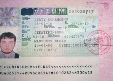 Виза в Прагу для россиян в 2020 году