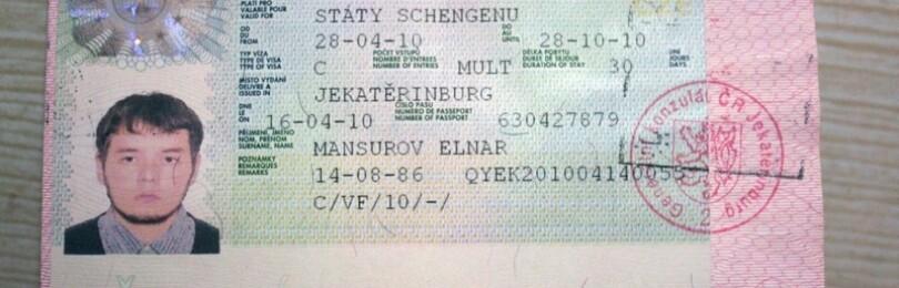 Виза в Прагу для россиян в 2021 году
