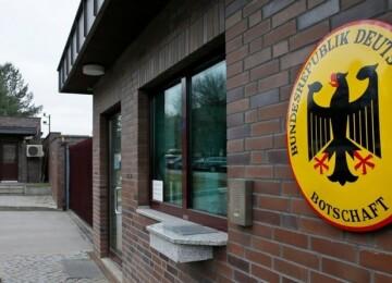 Немецкое посольство в Москве