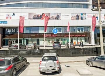 Визовый центр Италии в Екатеринбурге
