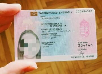 Вид на жительство в Венгрии для россиян