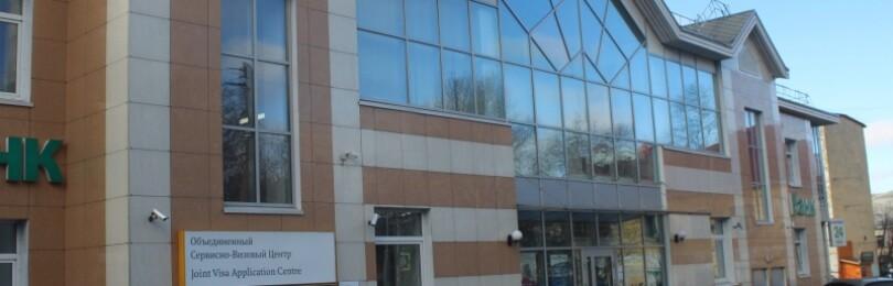 Норвежский визовый центр в Мурманске