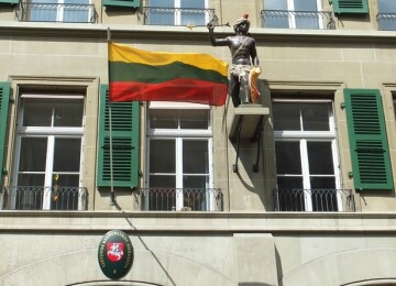 Литовское консульство в Москве