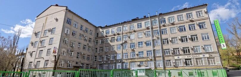 Итальянский визовый центр в Воронеже