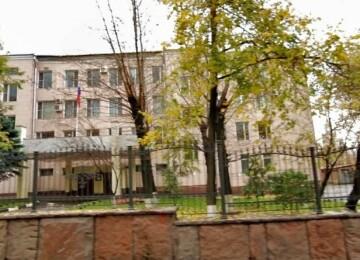 Индийское консульство в Москве