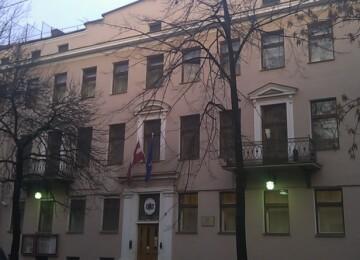 Генеральное Консульство Латвии в Санкт-Петербурге