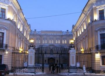 Консульство Австрии в Санкт-Петербурге