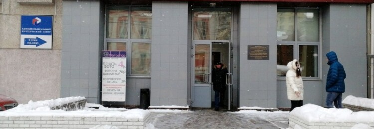 Итальянский Визовый центр в Нижнем Новгороде