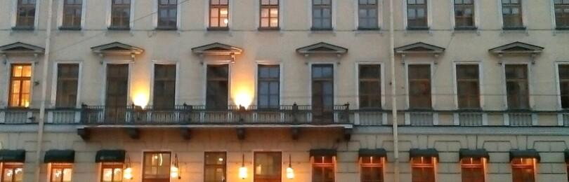 Итальянский визовый центр в СПб
