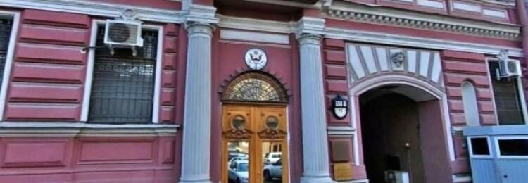 Консульство США в Санкт-Петербурге