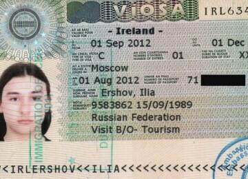 Виза в Ирландию для россиян 2020
