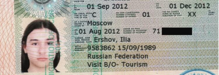 Виза в Ирландию для россиян 2021