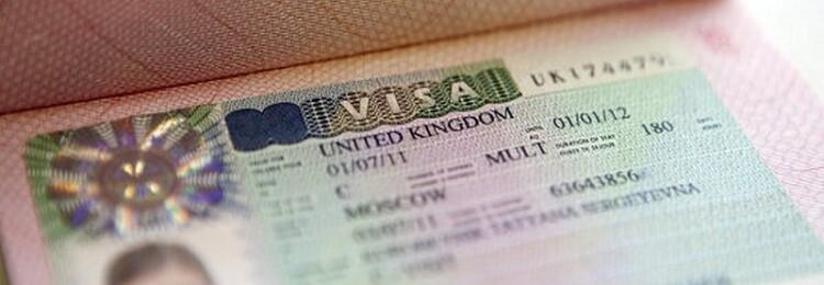 Виза в Великобританию для россиян — получаем самостоятельно в 2021 году