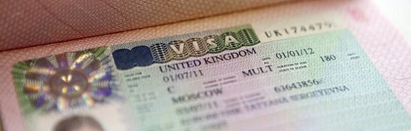 Виза в Великобританию для россиян — получаем самостоятельно в 2020 году