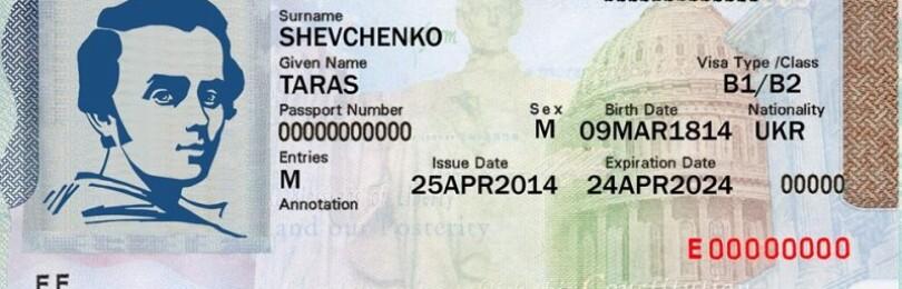 Рабочая виза в США для россиян — получаем самостоятельно в 2020 году