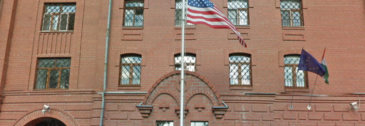 Консульство США в Екатеринбурге