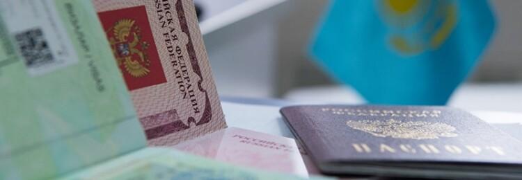 Нужен ли загранпаспорт для поездки в Казахстан россиянам