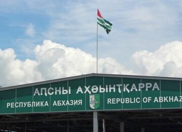 Нужен ли загранпаспорт в Абхазию россиянам