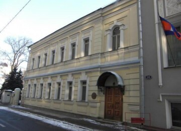 Посольство Камбоджи в Москве