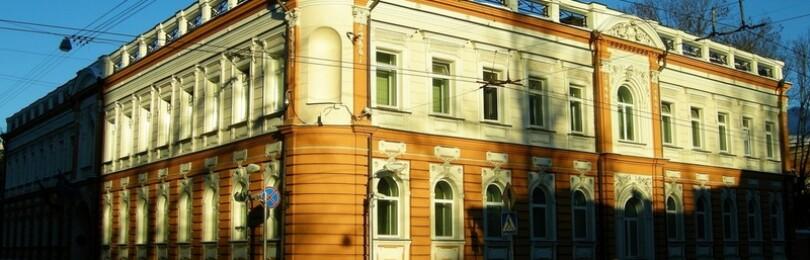 Испанское посольство в Москве