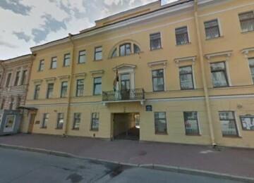 Генеральное консульство Индии в Санкт-Петербурге