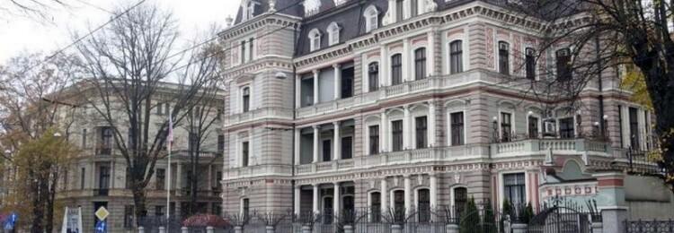 Посольство России в Латвии
