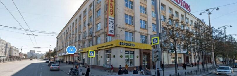 Консульство Испании в Екатеринбурге