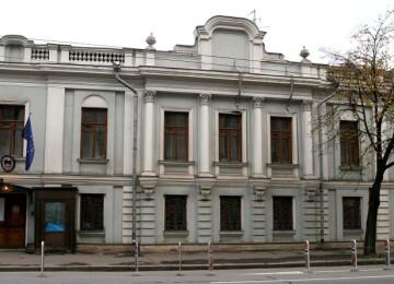 Консульство Словении в Москве