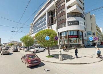 Сервисно визовый центр Германии в Екатеринбурге