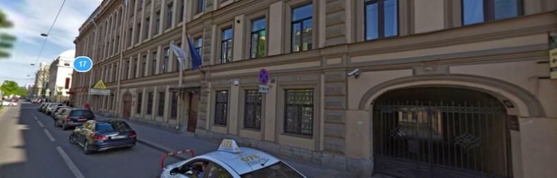Консульство Кипра в Санкт-Петербурге