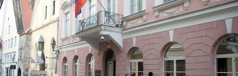 Посольство России в Эстонии