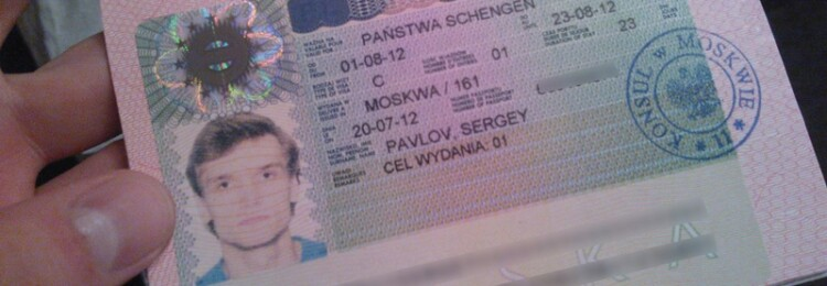 Виза в Польшу для россиян