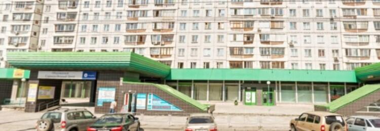 Визовый центр Чехии в Новосибирске
