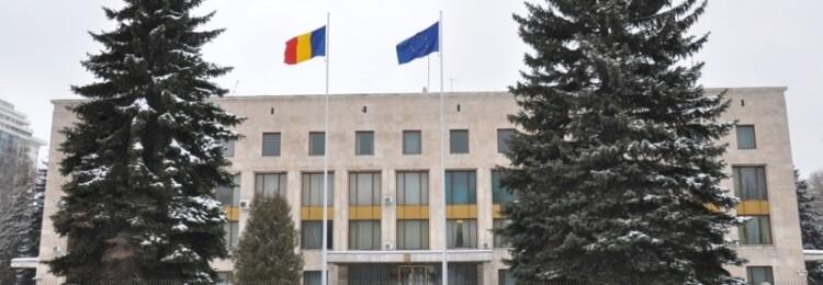 Румынское консульство в Москве
