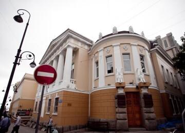 Генеральное консульство Японии во Владивостоке
