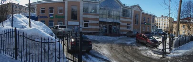 Визовый центр Финляндии в Мурманске