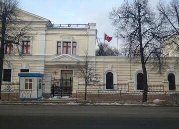 Консульство Турции в Казани