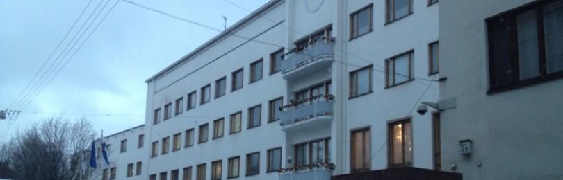 Консульство Финляндии в Москве