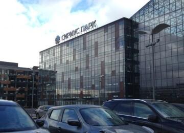 Австрийский визовый центр в Москве