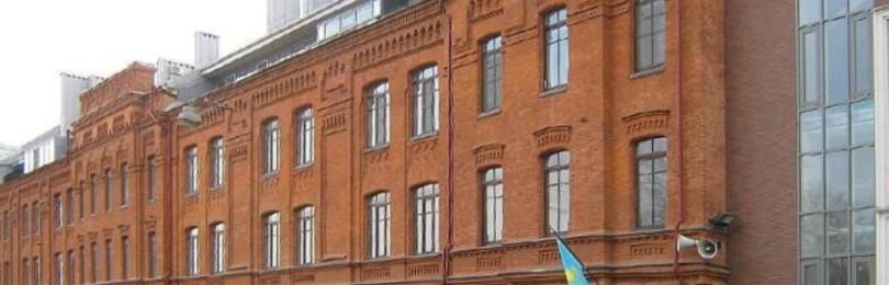Консульство Казахстана в Санкт-Петербурге