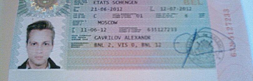 Шенгенская виза в Бельгию для россиян в 2021 году