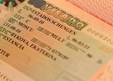 Виза в Андорру для россиян в 2020 году