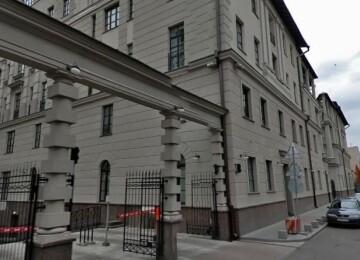 Посольство Узбекистана в Москве