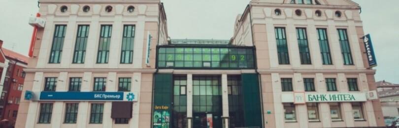 Визовый центр Италии в Казани